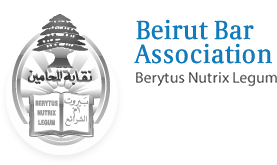 Beirut Bar Association | Ghanem Law Firm