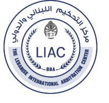 Lebanese and International Arbitration Center | Ghanem Law Firm
