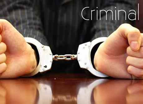 Ghanem Law Firm: Criminal Law